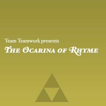 ocarina_of_rhyme1